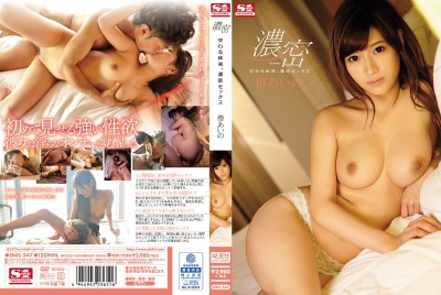 SNIS-547 It Intersects Body Fluids, Dense Sex Camellia Aino