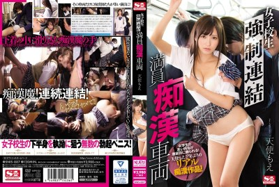 SNIS-887 School Girls Strong-system, Communication Yui Packed Molester Vehicle Angel Moe