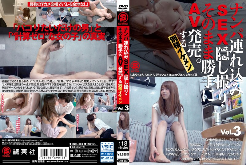 SNTL-003 Nanpa Brought In SEX Secret Shooting · AV Release On Its Own.Alright Ikemen 3