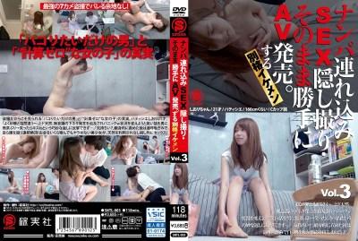 SNTL-003 Nanpa Brought In SEX Secret Shooting · AV Release On Its Own.Alright Ikemen 3