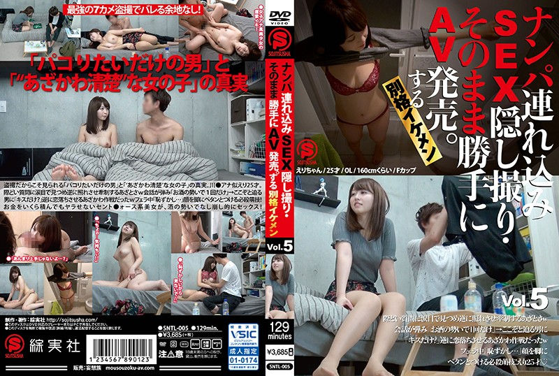 SNTL-005 Nanpa Brought In SEX Secret Shooting · AV Release On Its Own.Alright Ikemen 5