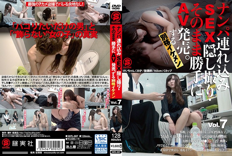 SNTL-007 Nanpa Brought In SEX Secret Shooting 揃 AV Release On Its Own.Im Alright Ikemen 7