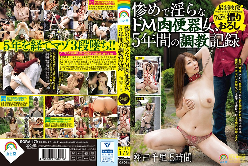 Nonton Film JAV SORA-179_B Miserable And Nasty Μ Meat Urinal, 5 Year Training Record Chisato Shokota 5 Hours Subtitle Indonesia Streaming Movie Download Gratis Online