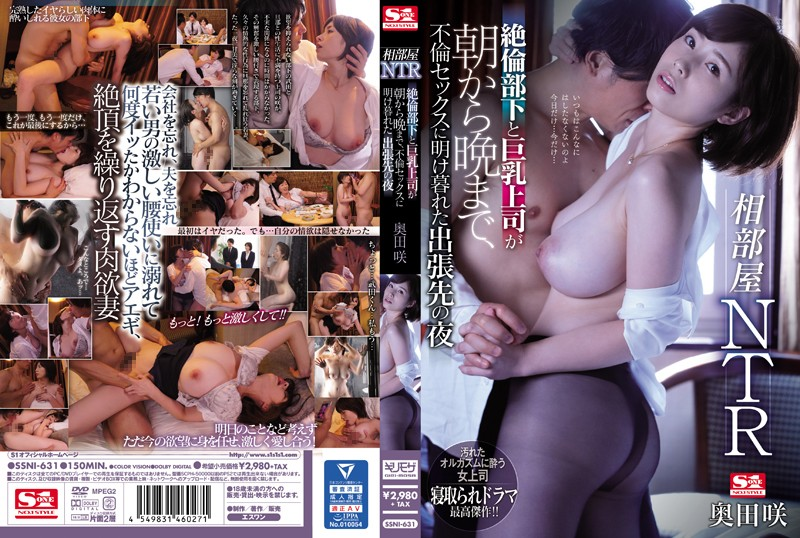SSNI-631 The Night Of The Business Trip Destination