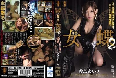 SSPD-131 Kaito Woman Butterfly 2 Nozomito Airi