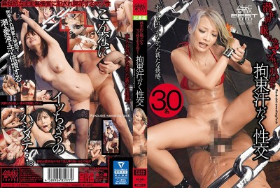 TOMN-114 Pull Out The Masochism Potentially Sleeping! Restraint Sweating Fuck