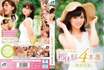 XVSR-164 Shyness Sex First Experience 4 Production Akiyoshi Kanon