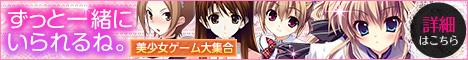 ダイレクト特集ページ用バナー(ダウンロード版)