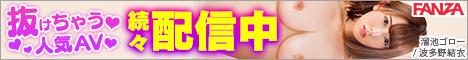 アダルト10円動画
