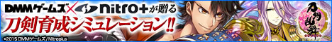 刀剣乱舞ONLINE オンラインゲーム