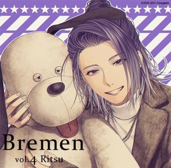Bremen vol.4 Ritsu