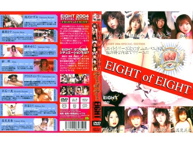 EIGHT of EIGHT