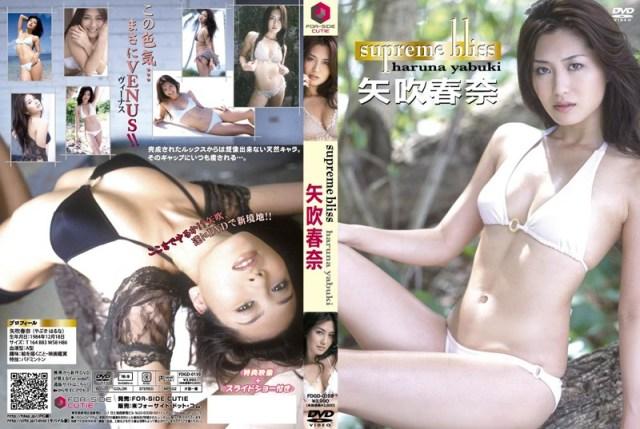FDGD-0159 supreme bliss 矢吹春奈