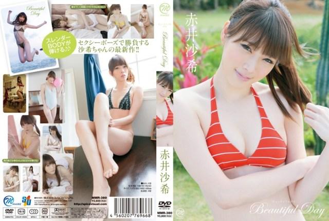 MMR-380 Beautiful Day 赤井沙希