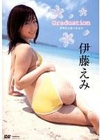 Graduation 伊藤えみ