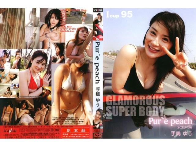 SCID-36 Yuu Tejima 手嶋ゆう Pur E Peach