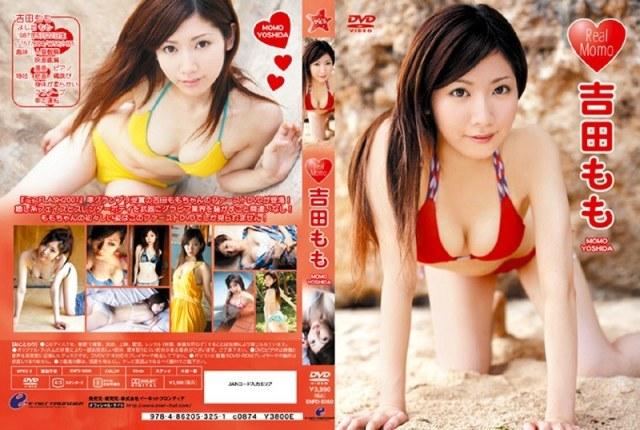 ENFD-5060 Real Momo 吉田もも