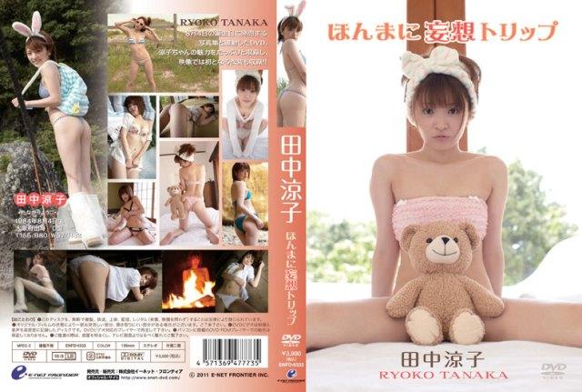 ENFD-5332 ほんまに妄想トリップ 田中涼子