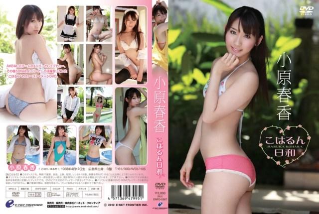 ENFD-5387 こはるん日和 小原春香