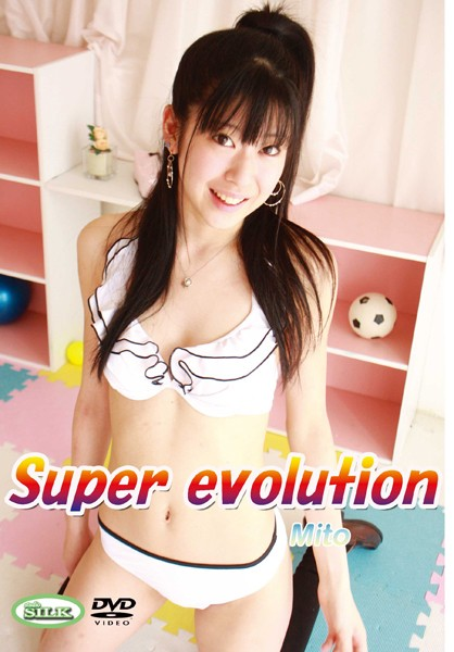 Super-evolution 未都