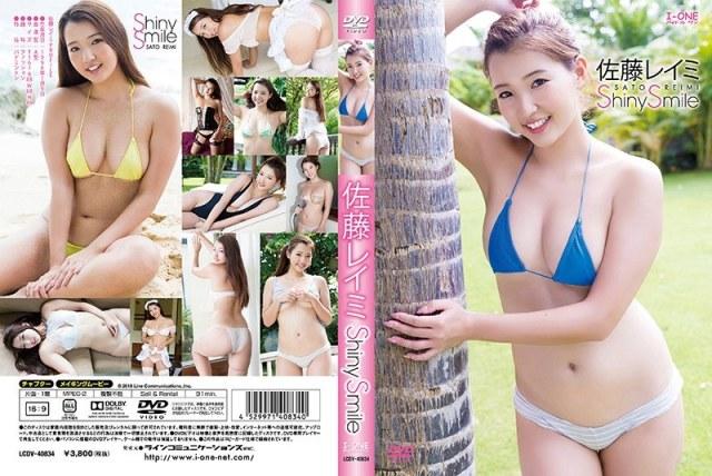 LCDV-40834 Shiny Smile 佐藤レイミ