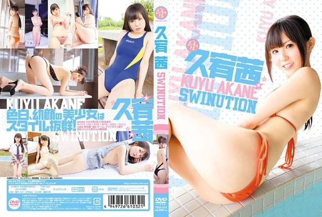 TRSF-032 SWINUTION 久宥茜