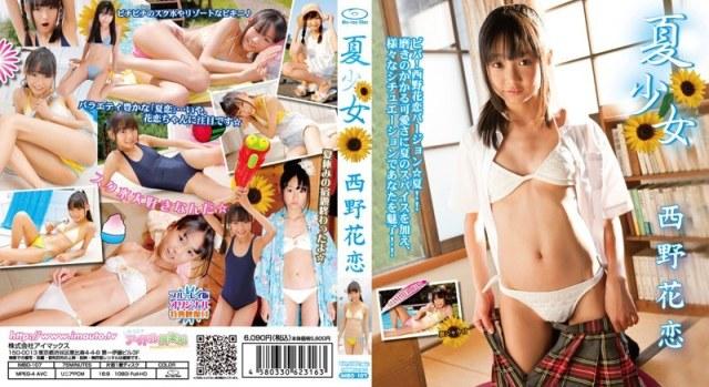 IMBD-107 夏少女 西野花恋