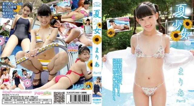 IMBD-220 Maria まりあ 夏少女 まりあ Part3