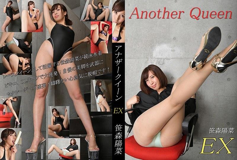 voi.105 Another Queen EX 笹森陽菜