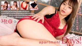 【VR】apartment Days! 石川あんな act1