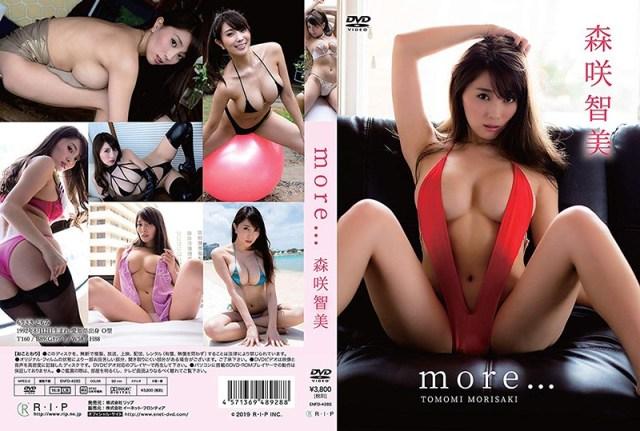 ENFD-4285 more… 森咲智美