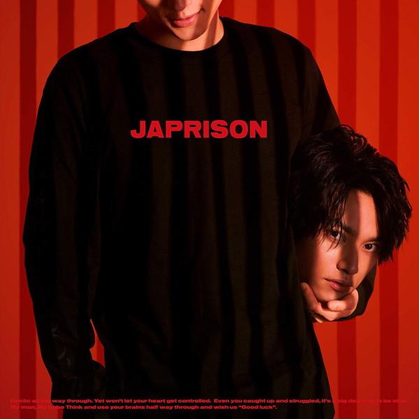 SKY-HI/JAPRISON