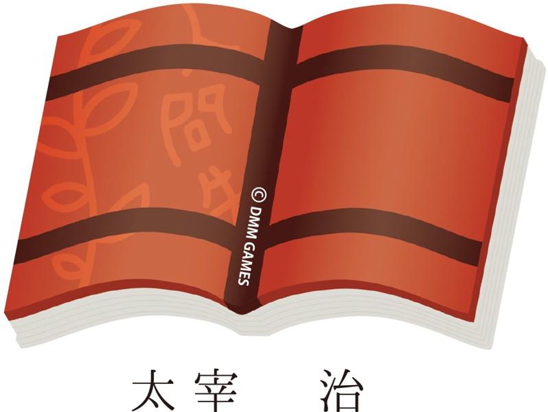 文豪とアルケミスト書籍型Aストラップ1 ABD-013-001