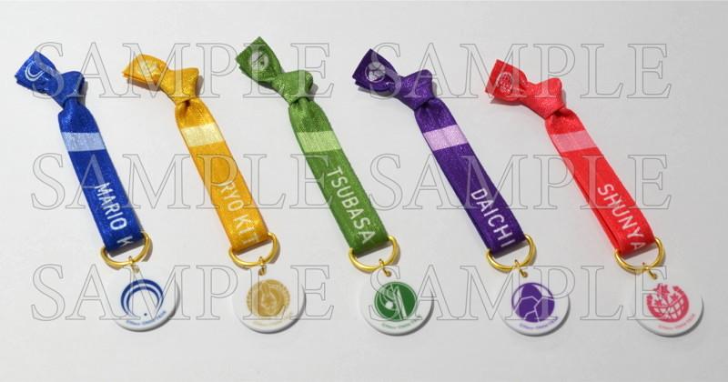 「刀剣乱舞-ONLINE-」五周年記念 「刀剣乱舞 大演練」 ランダムリボンバンド【ミュージカル『刀剣乱舞』】