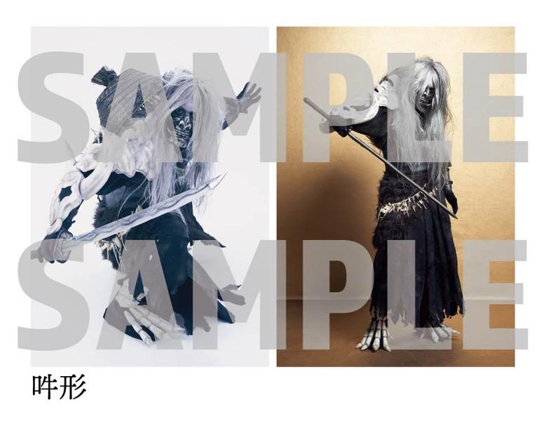 舞台『刀剣乱舞』天伝 蒼空の兵-大坂冬の陣- 歴史上人物ブロマイド(吽形)