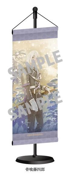 舞台『刀剣乱舞』天伝 蒼空の兵-大坂冬の陣- ミニ掛け軸(骨喰藤四郎)