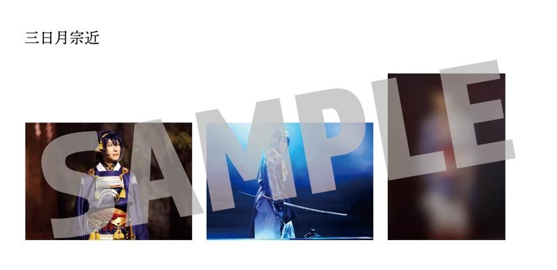舞台『刀剣乱舞』无伝 夕紅の士-大坂夏の陣- 舞台写真ブロマイド(三日月宗近)