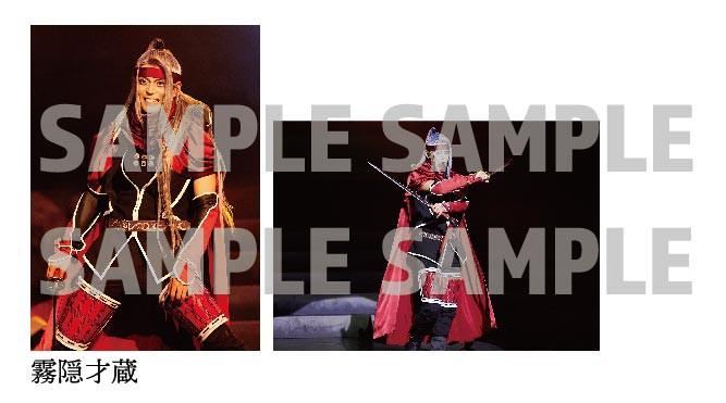 舞台『刀剣乱舞』无伝 夕紅の士-大坂夏の陣- 歴史上人物舞台写真ブロマイド(霧隠才蔵)