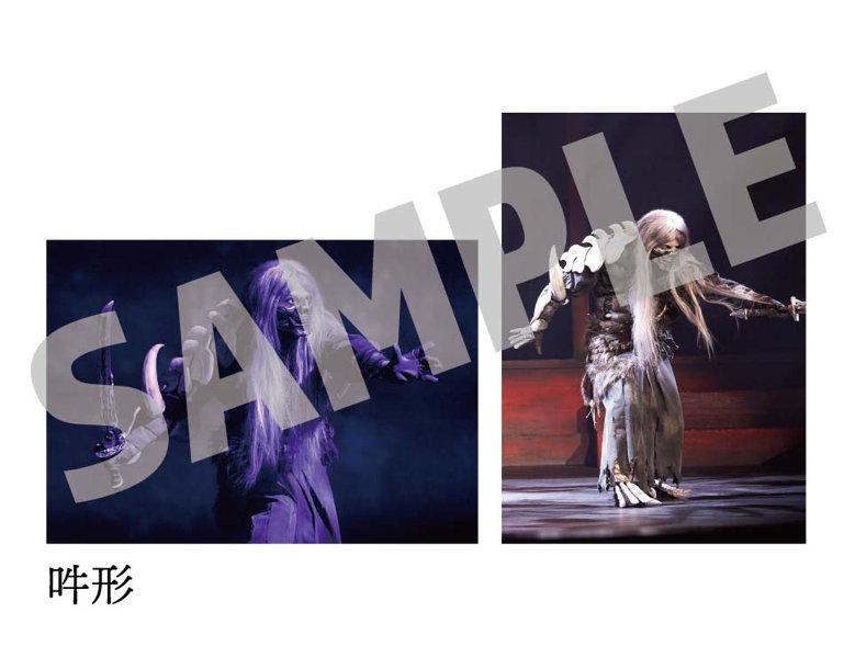 舞台『刀剣乱舞』天伝 蒼空の兵-大坂冬の陣- 歴史上人物舞台写真ブロマイド(吽形)