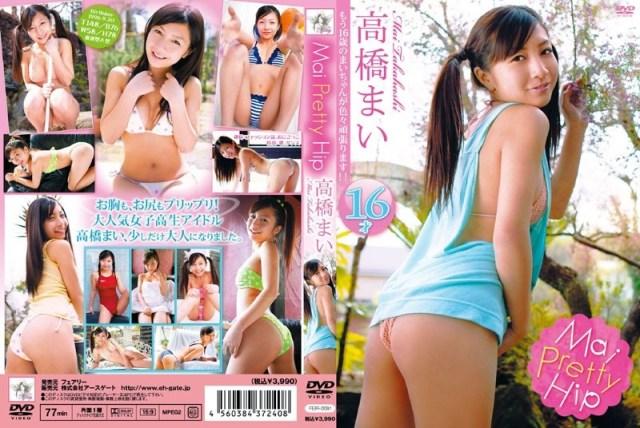 FEIR-0081 Mai Pretty Hip 高橋まい