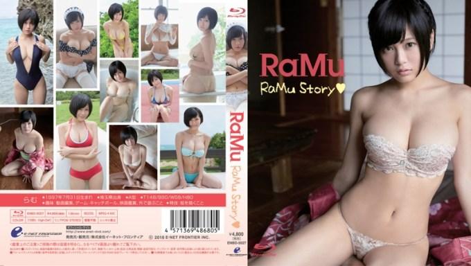 RaMu Story/RaMu (ブルーレイディスク)