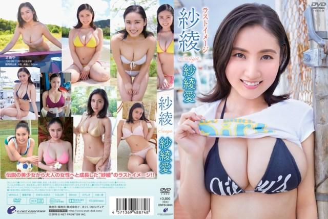 ENFD-5853 紗綾愛 紗綾