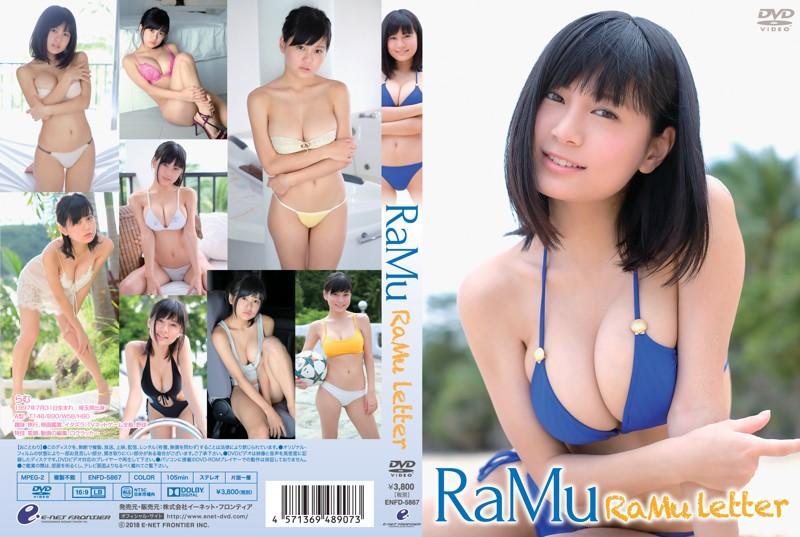 RaMu letter/RaMu