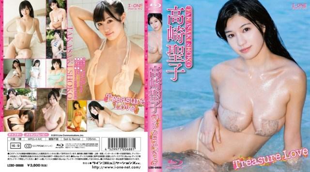 LCBD-00688 Treasure Love 高崎聖子
