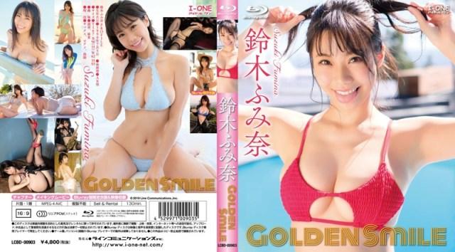 LCBD-00903 Fumina Suzuki 鈴木ふみ奈 Golden Smile BD