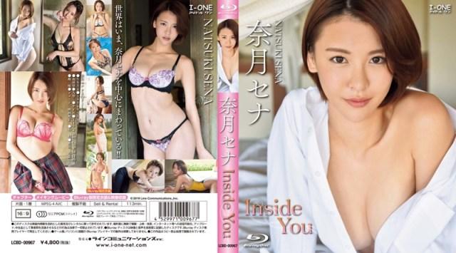LCBD-00967 Inside You 奈月セナ