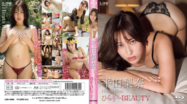LCBD-00989 Hirari BEAUTY 平田梨奈