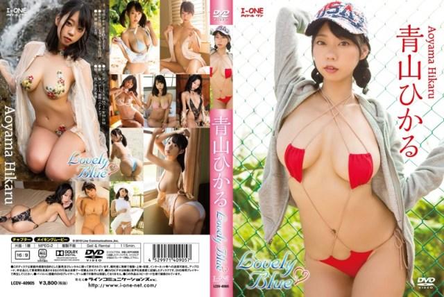 LCDV-40905 Hikaru Aoyama 青山ひかる Lovely Blue
