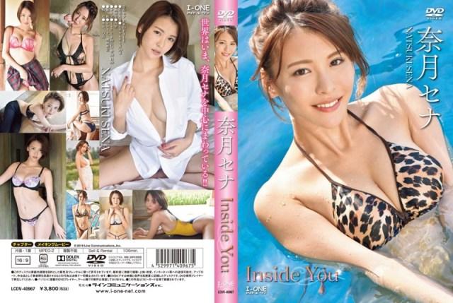 LCDV-40967 Natsuki Sena 奈月セナ Inside You