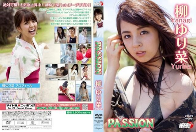 LPFD-279 PASSION 柳ゆり菜
